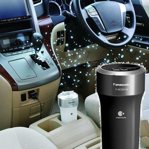 Máy khử mùi ô tô loại nào tốt?