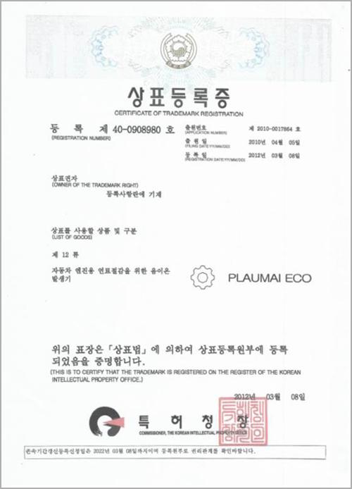 Chứng nhận Plaumai Eco