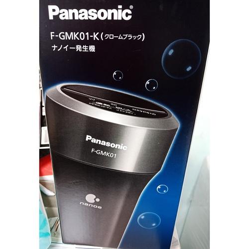 Máy khử mùi ô tô Panasonic